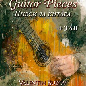 Пиеси за китара